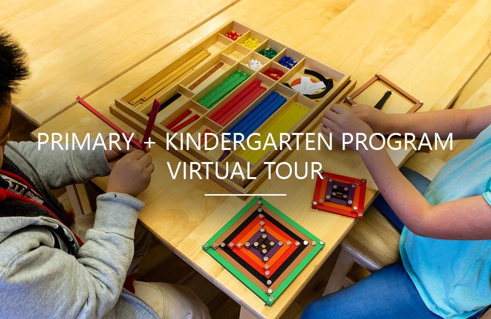 VirtualTour-Primary